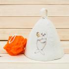 Детский банный набор: шапка и мочалка