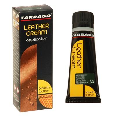 Крем для обуви Tarrago Leather Cream 033, цвет тёмно-зелёный, туба с губкой, 75 мл