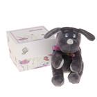 """Мягкая игрушка """"Собака"""", цвет серый/фиолетовый, 15 см"""