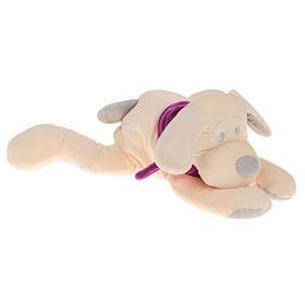 Мягкая игрушка «Собака», цвет белый/фиолетовый, 45 см