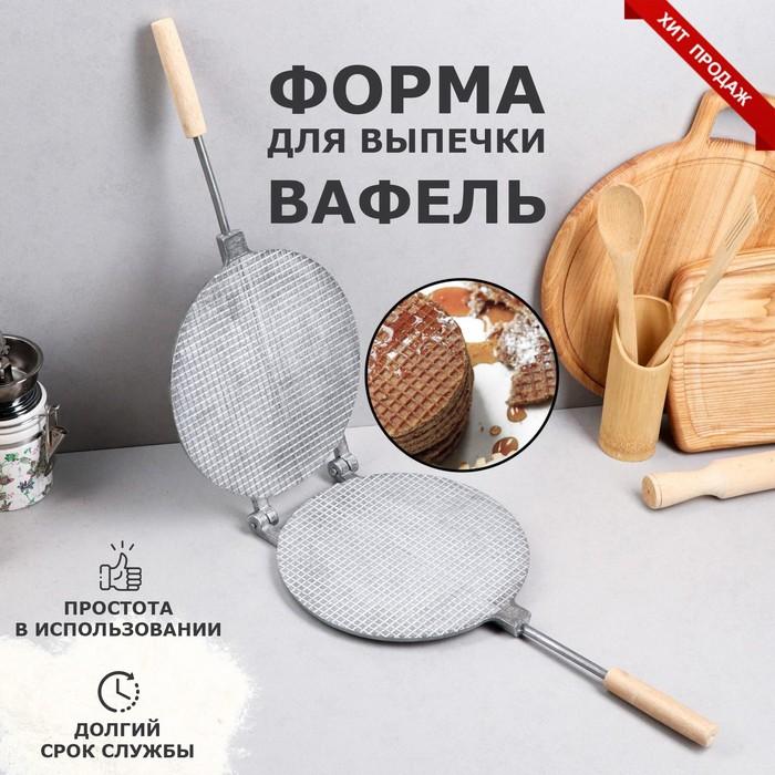"""Форма для выпечки вафель """"Круглая"""", с деревянными ручками"""