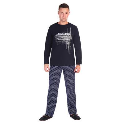 Комплект мужской 945 (джемпер, брюки) цвет тёмно-синий, р-р 54