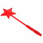 """Палочка световая """"Звёздочка"""", цвет красный"""
