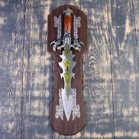 Сувенирный меч на планшете, резное лезвие с рисунком, когти орла на рукояти, клинок 41 см