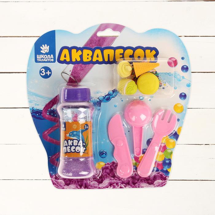 """Аквапесок """"Вкуснятина"""", набор: песок фиолетовый 100 гр, гидрогель 15 гр, лопатки, игрушки,"""