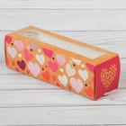 Коробочка для макарун «Моя тебе любовь», 18 х 5,5 х 5,5 см