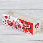 Коробочка для макарун «Стильной тебе», 18 х 5,5 х 5,5 см