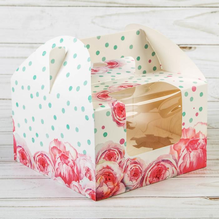 Коробочка для кексов «Для самой прекрасной», 16 × 16 × 10 см - фото 199458636