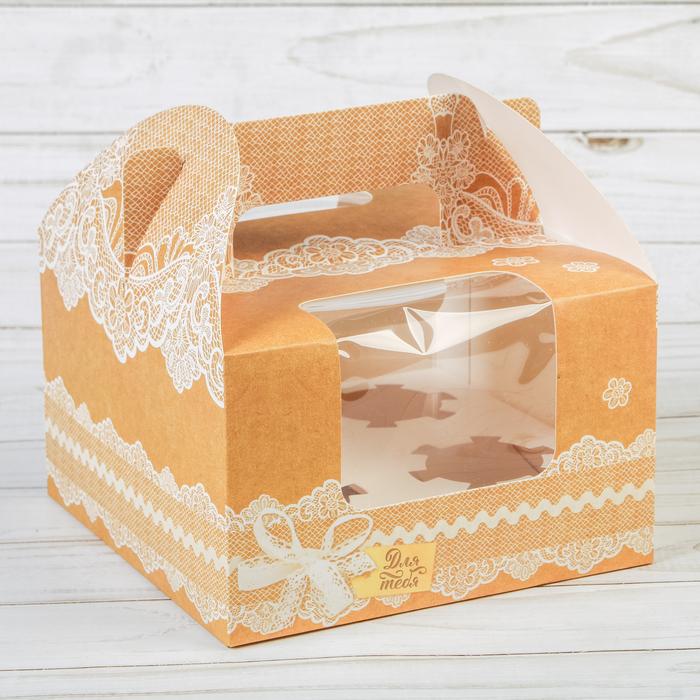 Коробочка для кексов «С нежностью для тебя», 16 × 16 × 10 см - фото 198213308