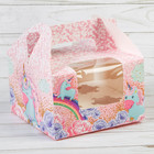 Коробочка для кексов «Побалуй себя», 16 × 16 × 10 см