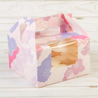 Коробочка для кексов «Доброго дня!», 16 × 16 × 10 см - фото 216705737