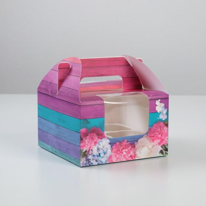 Коробка на 4 капкейка «Для души», 16 × 16 × 10 см - фото 170810465