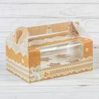 Коробочка для кексов «С нежностью для тебя», 24 × 16 × 10 см