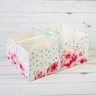 Коробка для капкейка «Для самой прекрасной», 16 × 23 × 10 см