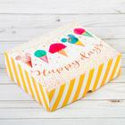 Коробочка для кондитерских изделий Happy days, 17 × 20 × 6 см
