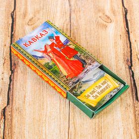 Магнит-спичечный коробок «Кавказ», 3,6 х 5,6 х 1 см