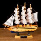 Корабль сувенирный малый «Трёхмачтовый», борта светлое дерево с синими полосами, паруса белые, микс, 20 см × 4,5 см × 19 см