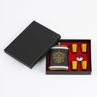 "Gift set ""Russian coat of Arms"" 6 in 1: 270 ml flask, 4 shot glasses, funnel, 24х17 cm"