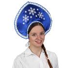 """Кокошник """"Три снежинки"""", атлас, цвет синий"""