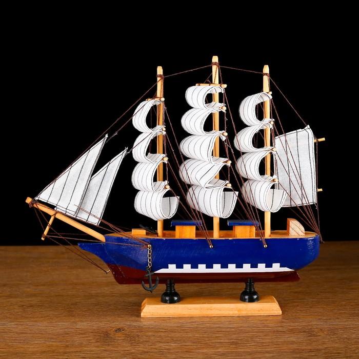 Корабль сувенирный средний «Арондель»,