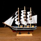 Vehicle gift middle - side black with a white stripe, cabins, three masts, white sails with stripe