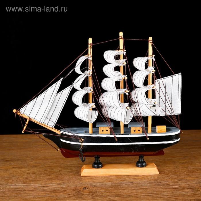 Корабль сувенирный средний - борта чёрные с белой полосой, каюты, три мачты, белые паруса с полосой