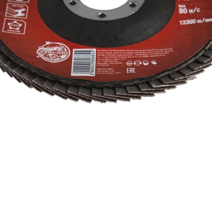 Круг лепестковый торцевой конический LOM, 115 × 22 мм, Р100