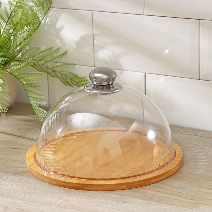 "Dish 23.5 cm ""Estet"", with lid"