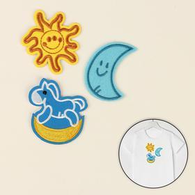 Набор термоаппликаций «Луна, лошадь, солнце», 3 шт