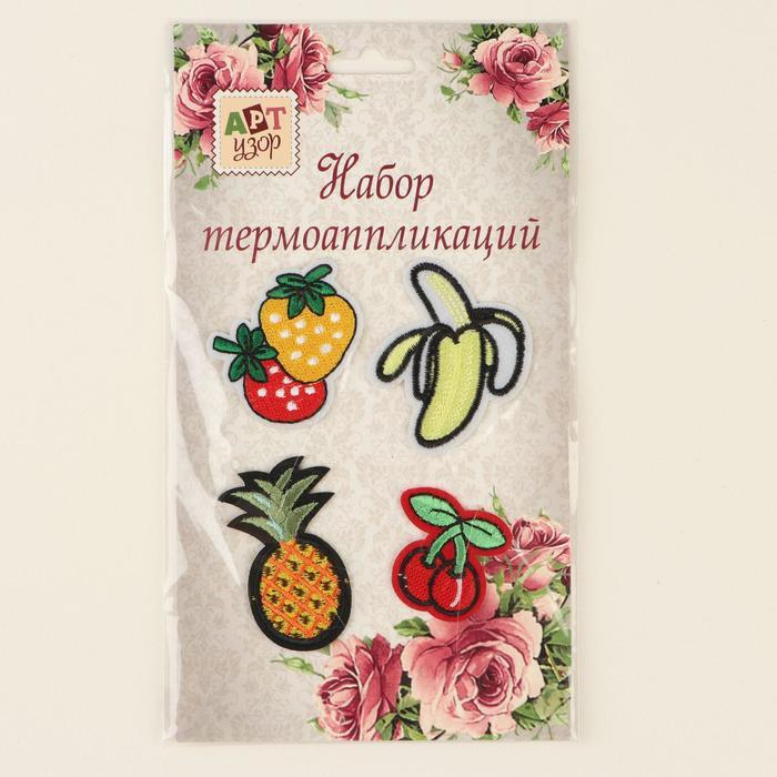 """Набор термоаппликаций """"Ананас, клубника, вишня, банан"""", 4шт, разноцветный"""