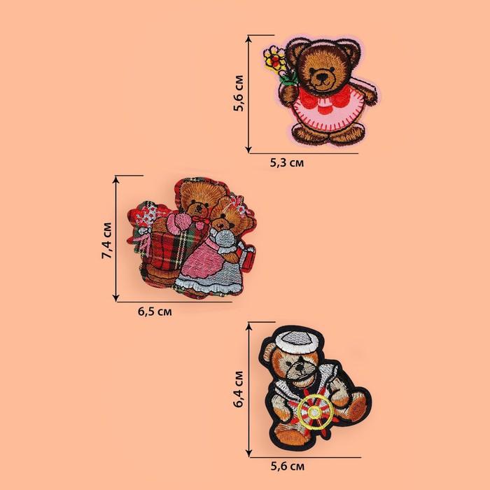 """Набор термоаппликаций, """"Медведи"""", 3шт,разноцветный"""