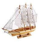 Корабль сувенирный средний «Трёхмачтовый», борт светлое дерево, паруса белые, 33 х 7 х 32 см