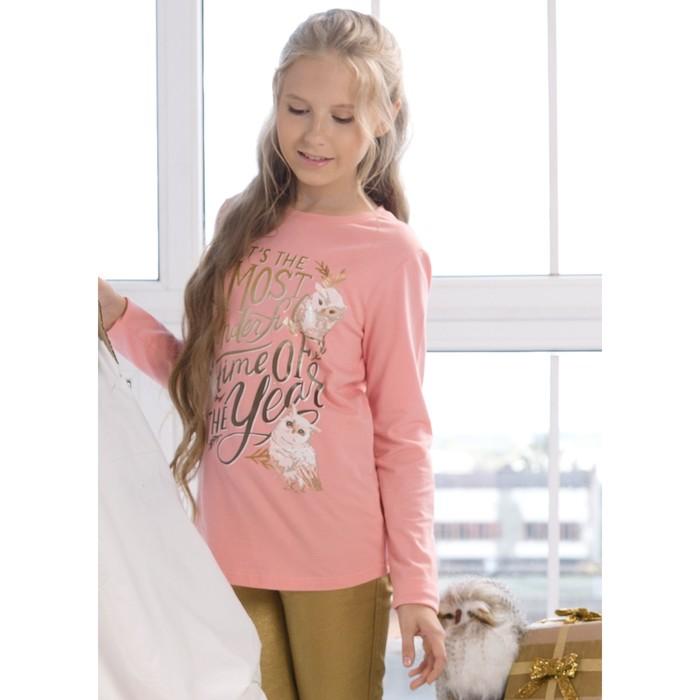 Джемпер для девочки, рост 146 см, цвет розовый