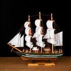 Корабль сувенирный средний «Трёхмачтовый», борта чёрные с белой полосой, паруса белые, 33 х 7 х 32 см