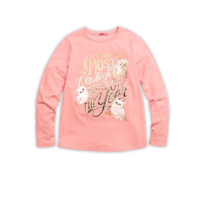 Джемпер для девочки, рост 134 см, цвет розовый