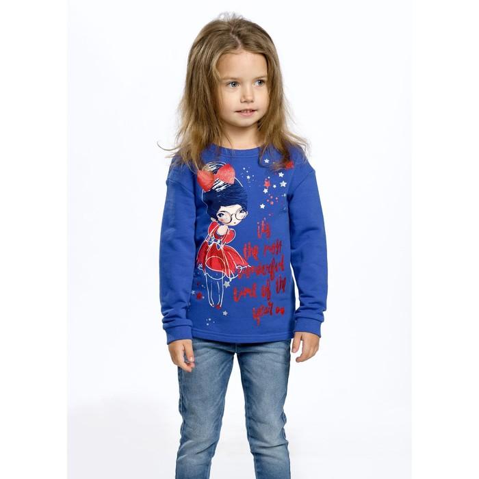 Толстовка для девочки, рост 110 см, цвет ультрамарин