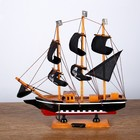 "Ship souvenir average ""three-masted"", side black with a white stripe, black sails pirate, 31 x 6 x 29 cm"