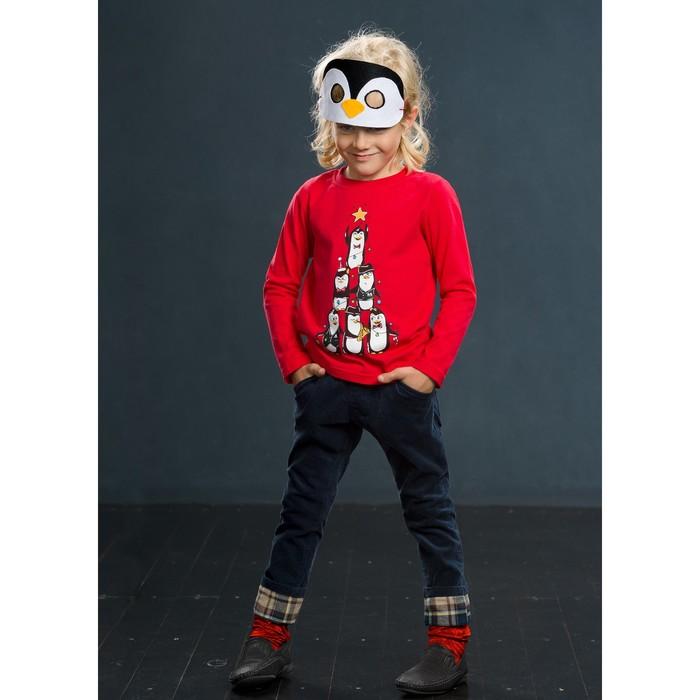 Джемпер для мальчика, рост 86 см, цвет малиновый