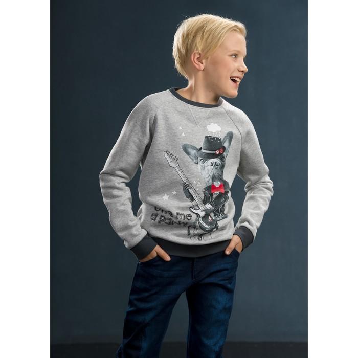 Толстовка для мальчика, рост 134 см, цвет серый