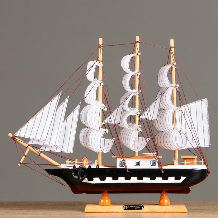 Корабль сувенирный средний «Колхида», борт  темный, с белой полосой, паруса белые, 40х8х38 см