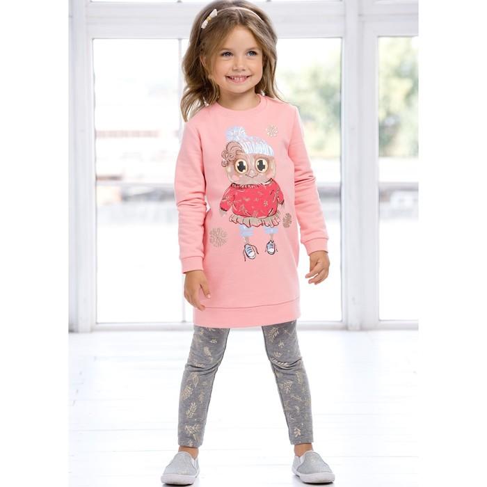 Комплект (джемпер+брюки) для девочки, рост 110 см, цвет персиковый
