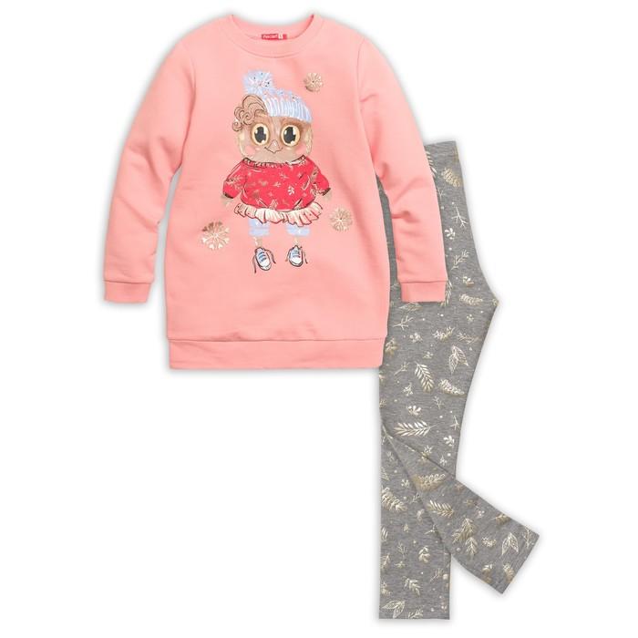 Комплект (джемпер+брюки) для девочки, рост 86 см, цвет персиковый