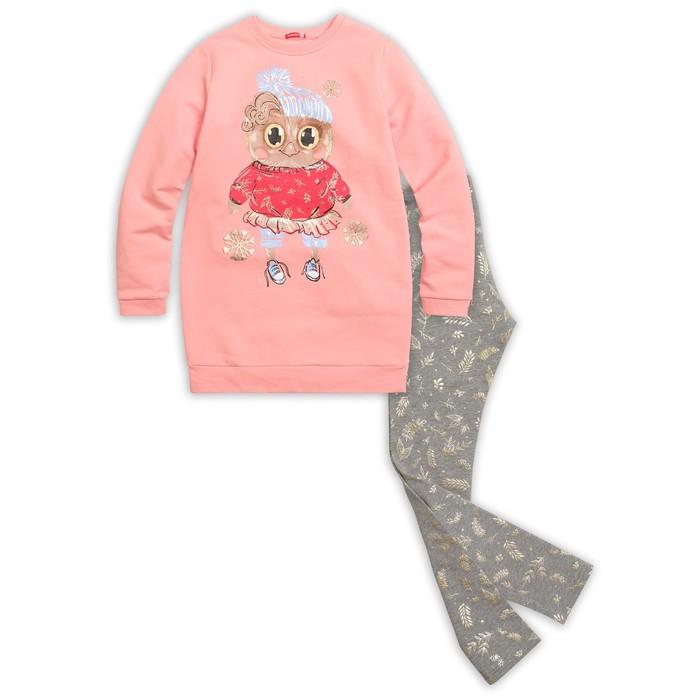 Комплект (джемпер+брюки) для девочки, рост 140 см, цвет персиковый