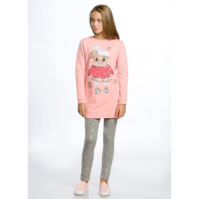 Комплект (джемпер+брюки) для девочки, рост 122 см, цвет персиковый