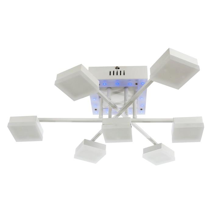 """Люстра  """"Сэнди"""" 7 ламп 54W LED белый 62,5х62,5х18 см."""