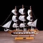 Корабль сувенирный большой «Трёхмачтовый», светлое дерево, паруса белые, микс, 50 × 10 × 45,5 см