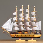 The ship gift - large-Board of light wood, blue streak, an anchor, three masts, white sails with stripe