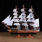 "The ship gift the big ""three-masted"" depth dark wood, sail white, 60 × 12 × 51 cm"