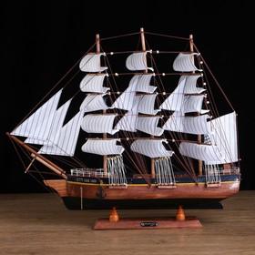 Корабль сувенирный большой «Дейчланд», борта тёмное дерево, паруса белые, 60×12×51 см