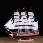 Корабль сувенирный большой «Трёхмачтовый», борта тёмное дерево, паруса белые, 60 × 12 × 51 см